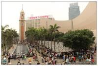 封面相片: 2014-1600熊貓遊香港