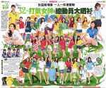 worldcupgirl2